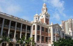 亚洲名校系列:香港大学