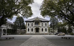 亚洲名校系列:京都大学
