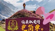 加拿大名校招生官系列:中国学生就读的情况