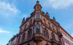 海德堡大学-学校建筑