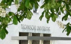 慕尼黑工业大学-校园风光
