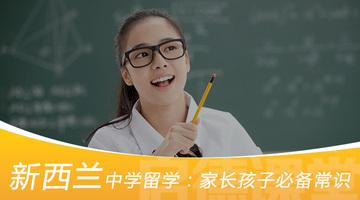 2|金融第一章|http://images.eicchannel.com/upfiles/1553236016704.jpg
