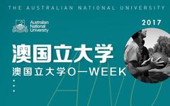 澳国立大学O-WEEK