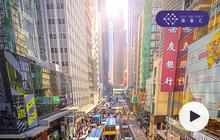 海星汇:看港科大学长如何规划香港求学、就业