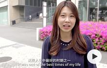 在庆应义塾大学的交换生生活
