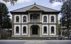 京都大学-学校建筑