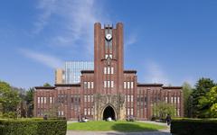 东京大学:卓越性和多样性的结合