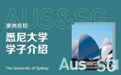 澳洲名校:悉尼大学学子介绍