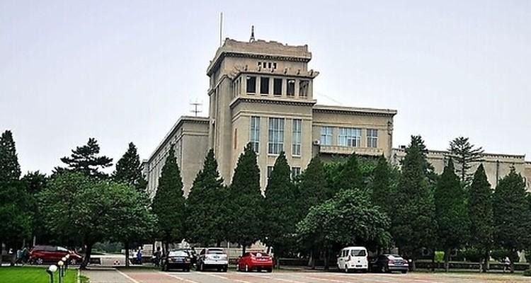东北大学(日本)